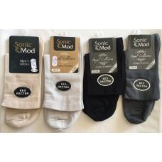 Мъжки чорапи без ластик